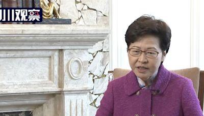 林鄭月娥稱香港和四川有彌足珍貴情誼和密切關係 - RTHK