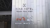 荃灣如心酒店突取消多場婚宴 有新人發現宴會廳無牌經營 酒店:場地有技術限制