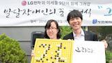 唯一擊敗AlphaGo的人類棋士 南韓李世乭以「AI無法被擊敗」為由宣布退役