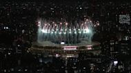 Tokyo Paralympics open with fireworks display