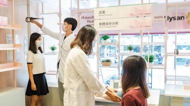 港安希慎免費為弱勢社群提供千個體檢名額 冀鼓勵疫苗接種 - 新聞 - am730
