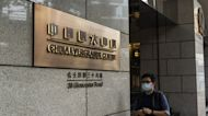 Evergrande Hires Financial Advisers to Assess Capital Structure