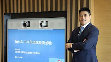 大行報告|花旗薦高息股 顛覆性科技投資 - 最新財經新聞 | 香港財經網 | 即時經濟快訊 - am730