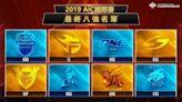 傳說對決2019 AIC國際賽八強名單出爐 GCS賽區代表隊HKA和ONE Team成功晉級八強賽!