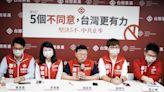 籲投下5不同意 台灣基進:陳柏惟是中共、國民黨卡在喉嚨的刺