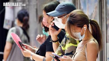 消息:本港今增3宗確診 全為輸入個案   社會事