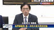 鄭秀玲今遞補就任!徐永明將徵召黃國昌選總統