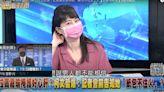 高嘉瑜反擊了!上節目再爆料阿北「說話不算話」! 嬌嗔:男人都不能信   蘋果新聞網   蘋果日報