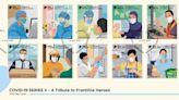 為表彰疫情前線人員 新加坡推新系列郵票