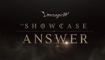 《天堂W》第二次全球發表會 9 月 30 日舉辦