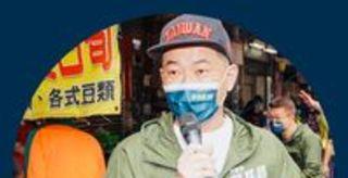 中國黨不倒,台灣不會好