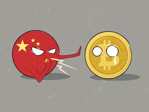 華禁加密幣 對比特幣是「大好消息」?