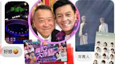 衛志豪上《開心大綜藝》遭疑似行內人譏笑「太老土阿婆都唔睇」 | 蘋果日報