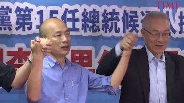 Taiwan's Opposition Party Picks Populist Mayor Over Former Foxconn Chief for 2020 Presidential Race