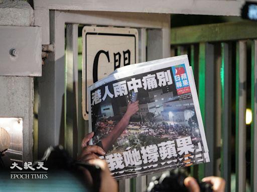 壹傳媒工會宣佈解散 工會剩餘款項捐予記協