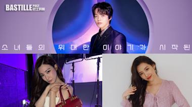 Tiffany、宣美擔任Mnet新女團選拔節目導師 呂珍九做主持 | 心韓