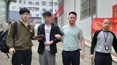 警方破獲比特幣盜竊案 涉額近300萬人民幣