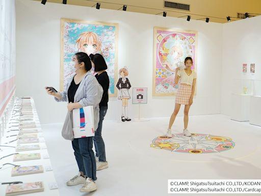 日本《庫洛魔法使特展》首度移師台灣!超巨型小可、小櫻概念服裝、上百幅複製原畫曝光