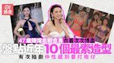 47歲陳煒逆齡生長每次出場必成焦點 重溫近年10個最索造型