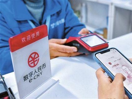 廣州市政府申請納入數字人民幣試點