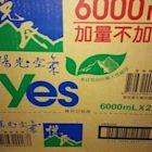 12箱免運費免刷卡費下標區-悅氏礦泉水大桶裝6000ml,每箱100,六箱免運;12箱到付不加價