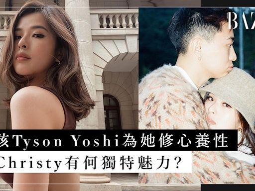 Tyson Yoshi 與女友 Christy 相戀 4 年甜蜜滿瀉!外表高冷的她憑甚麼令「壞男孩」修心養性? | HARPER'S BAZAAR HK