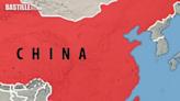 美眾議院通過撥款法案 禁止當局製作含台灣的中國地圖 | 大視野