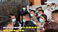 百名投資者包圍罵良心被狗吃 恒大負債1.97兆人民幣北京進駐調查