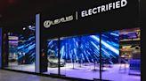 「LEXUS ELECTRIFIED」品牌概念店進駐台北信義區