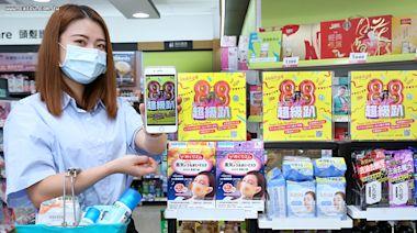 藥妝信用卡優惠合輯 屈臣氏刷滿988元88折 | 蕃新聞