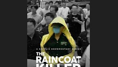 Netflix驚悚片《韓國雨衣殺手柳永哲》:仇富仇女專挑老人、應召女郎下手