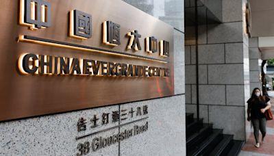 La crisis de Evergrande, una advertencia sobre el mercado inmobiliario chino