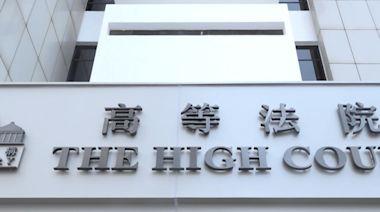 803基金要求公開失當教師案 教協申請介入被拒 - RTHK