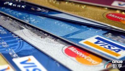 〈五倍券調查〉數位綁定前5大信用卡出列 北富銀近3成居冠 | Anue鉅亨 - 台股新聞