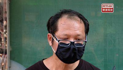 支聯會從公司登記冊被剔除 蔡耀昌對政府決定表遺憾 - RTHK