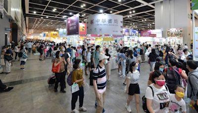 信報即時新聞 -- 會展暑假舉行25個展覽 訪客量逾129萬