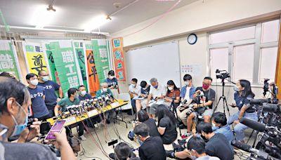 職工盟啟動解散程序 10月3大會表決 勞法諮詢已停運 - 晴報 - 港聞 - 要聞