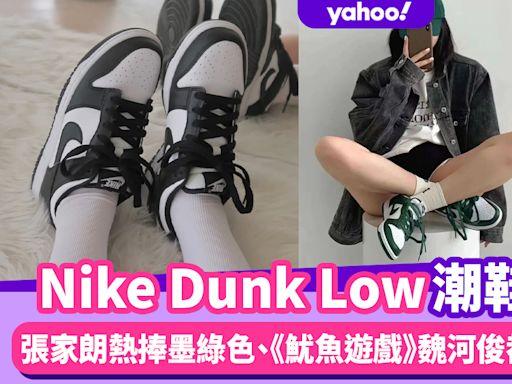 Nike Dunk Low 2021潮鞋排行榜Top10!張家朗熱捧墨綠色、Justin Bieber掀起藍色UNC熱潮