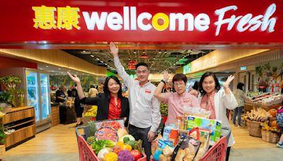 【全港最大!】全新概念超市Wellcome Fresh惠康「鮮」級市場進駐西寶城 多款鮮活食材及即嚐佳餚美饌 首度引入食街概念 更多產品選擇 營造極致新鮮購物體驗