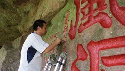 武夷山摩崖石刻,原來這麼有故事