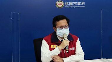 華航居隔機組人員「大搬家」 鄭文燦:指揮中心決定的 | 台灣好新聞 TaiwanHot.net