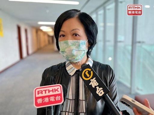 葉劉淑儀稱自願參與第三針研究 形容自己當「白老鼠」 - RTHK