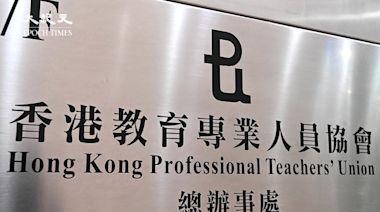 官媒點名批教協 教育局宣佈終止與教協工作關係