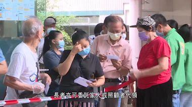 滿70歲今起可取即日籌打針 有長者一早到接種中心排隊