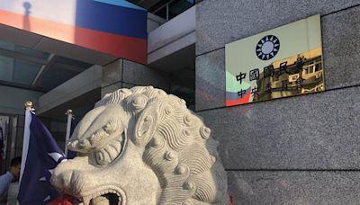 國民黨下周召開修憲會議 費鴻泰:是否恢復閣揆同意權應納入討論