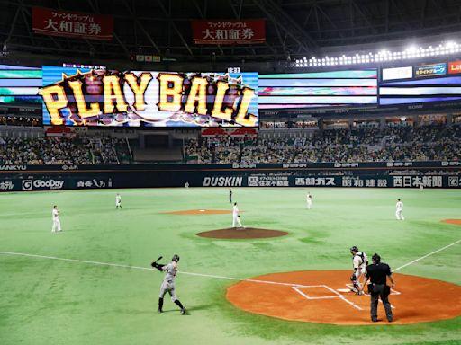 SoftBank Hawks sweep Yomiuri Giants for Japan Series title