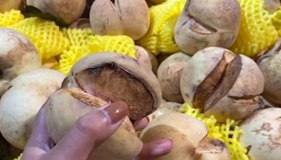 女子超市買奇醜無比「爆炸桃」 母親搖頭:路上撿的?
