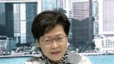 林鄭月娥:第四波疫情明顯受控 香港屬低風險地區
