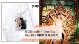 【Lalisa】必買Hoodie、Tote Bag!Lisa 個人專輯周邊商品開售