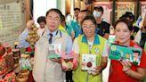 台南消費發票抽房子 登錄金額突破7億元
